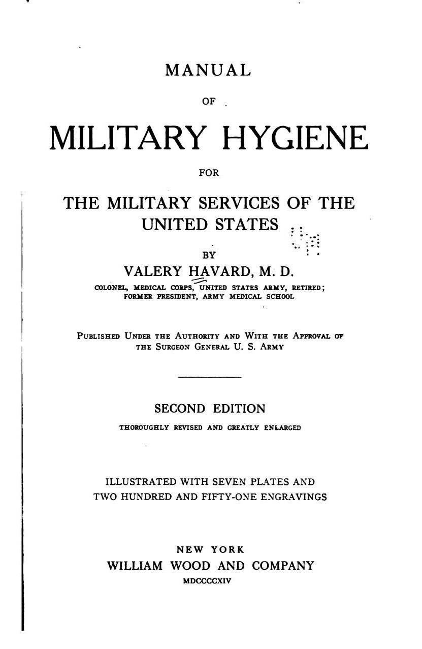 Руководство по военной гигиене для военных служб США