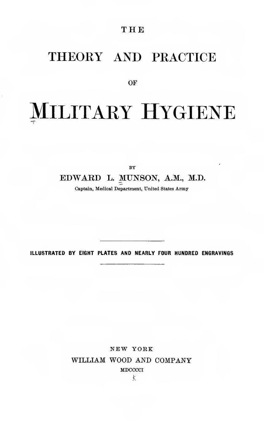 Теория и практика военной гигиены